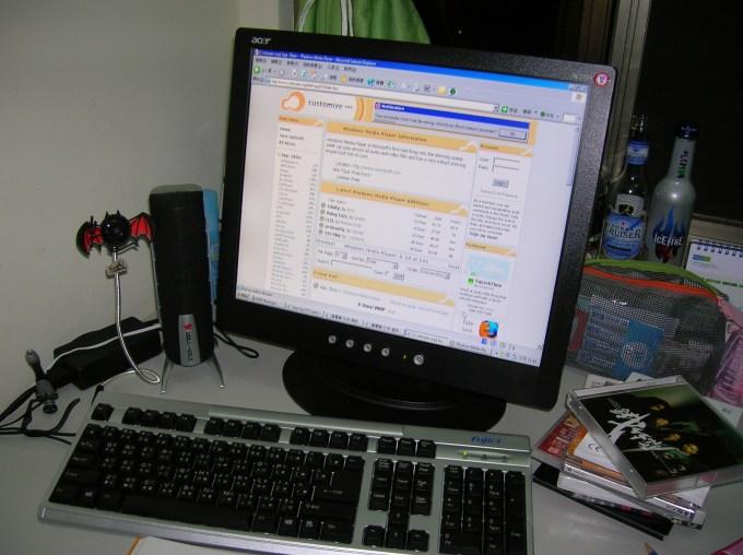 我的寶貝電腦